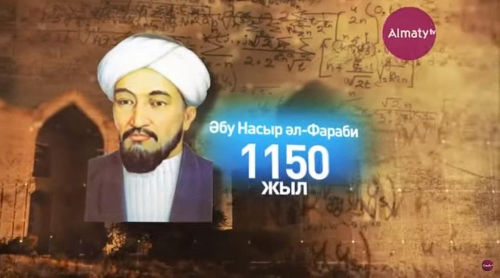 Ұлы ойшыл Әл-Фараби шығармаларын түпнұсқадан қазақ тіліне аудару жоспарлануда