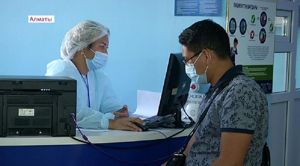 Около 100 тыс. алматинцев получили услуги в одной поликлинике в рамках ОСМС