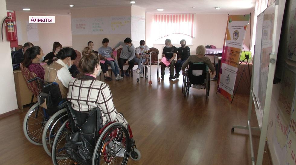 Школа независимой жизни: в Алматы людям с инвалидностью помогают отойти от иждивенчества