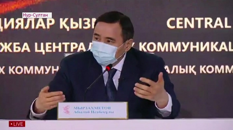 Состояние бизнеса тревожное: в Казахстане за время карантина больше всего пострадала сфера услуг