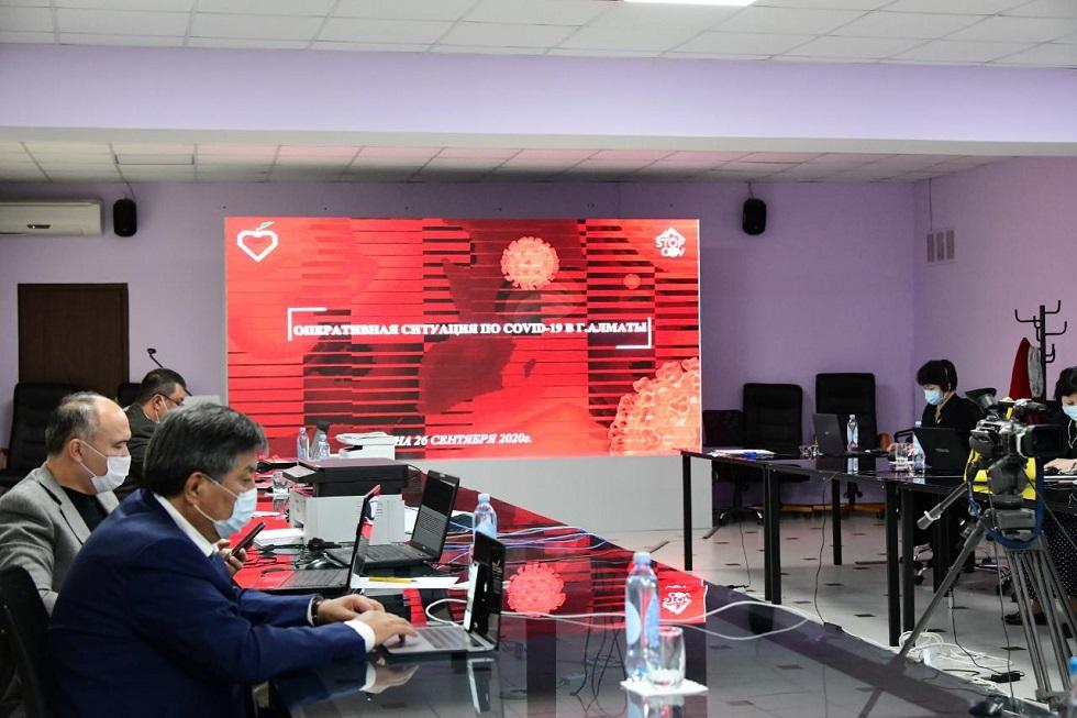 Коронавирус: Алматы делится опытом с регионами