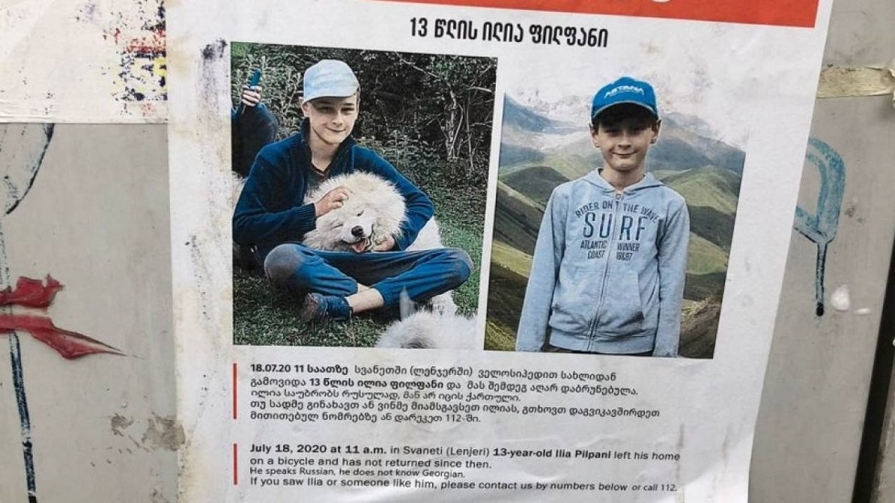 Подросток из Казахстана объявлен в международный розыск