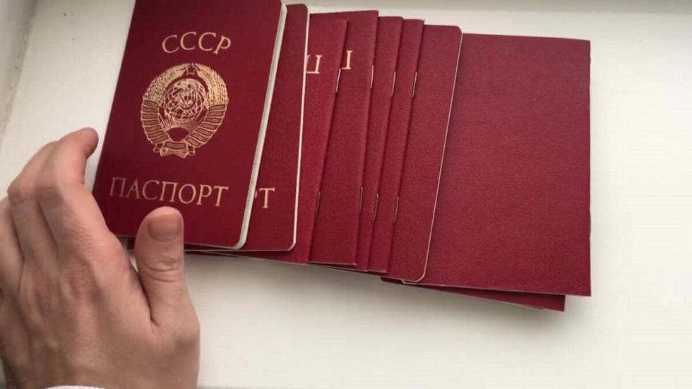 Более 70 алматинцев жили с советскими паспортами