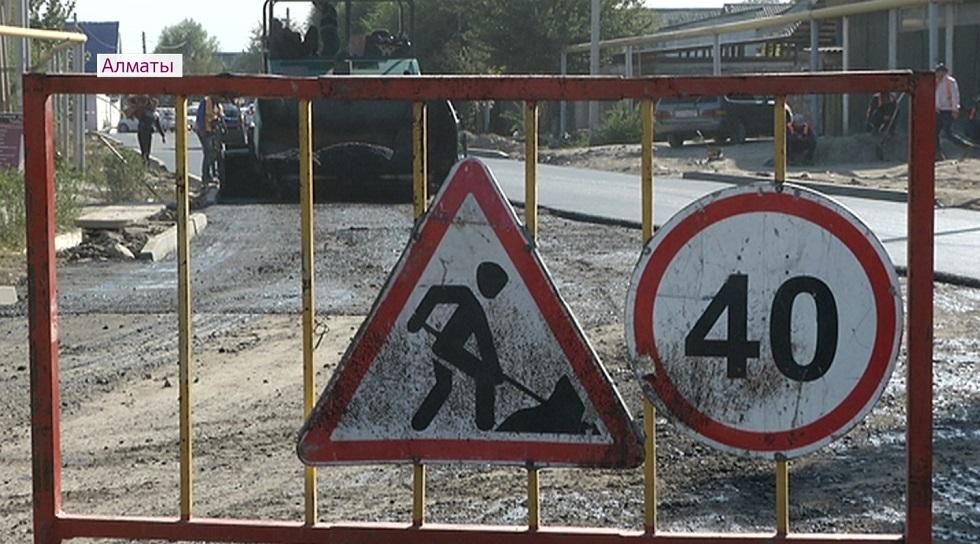 Жители микрорайона Ожет обратились за помощью в акимат Алматы