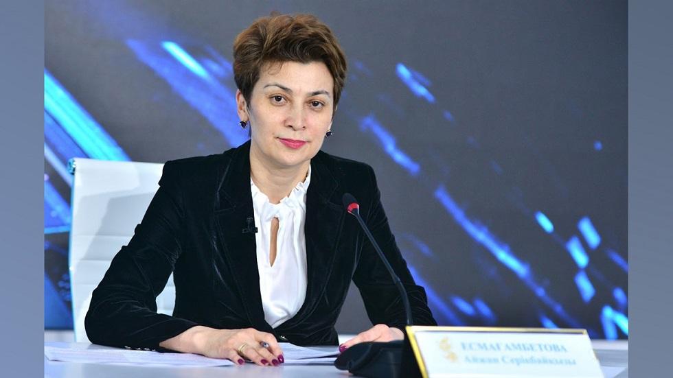 Айжан Есмагамбетова получила новую должность