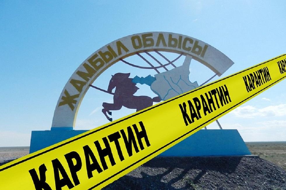 Карантин ужесточат в Жамбылской области