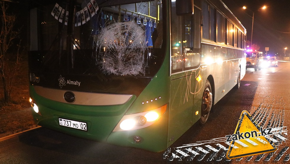 Автобус сбил пешехода в Алматы