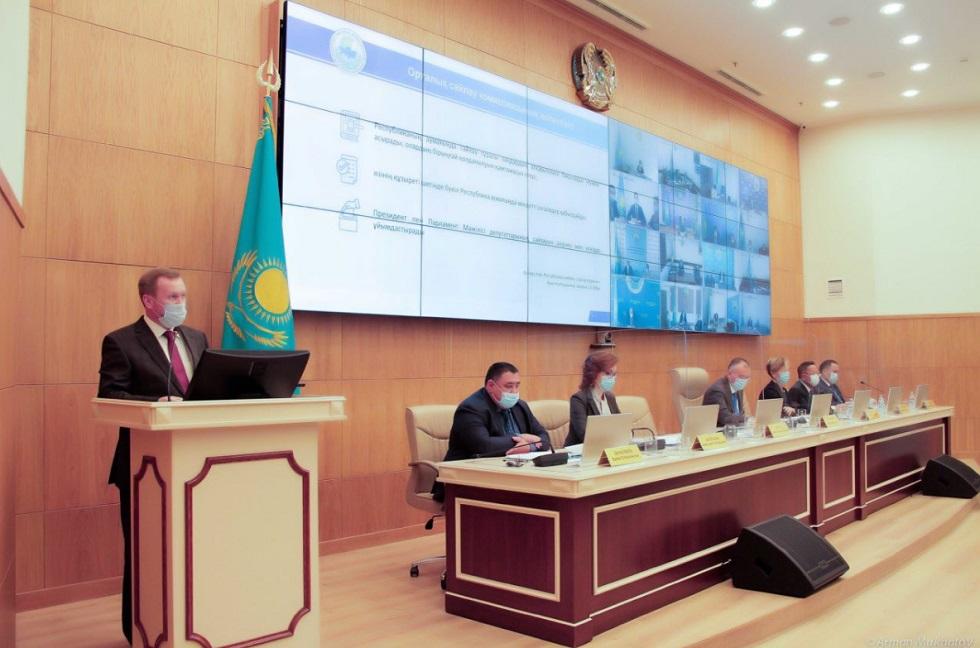Қазақстан Республикасы Орталық сайлау комиссиясының отырысы өтті