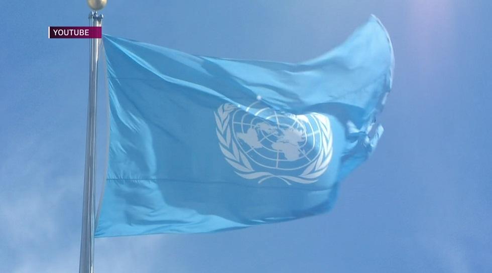 День Организации Объединенных Наций отмечают в мире