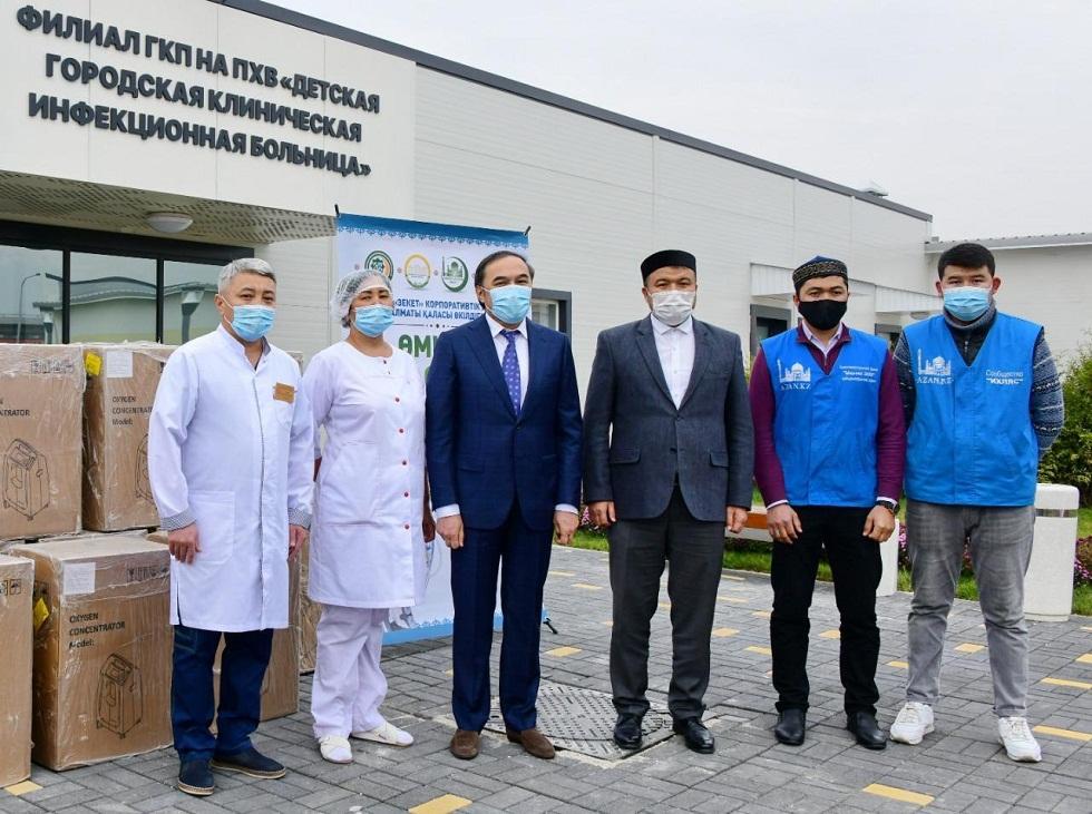Акимат Алматы и ДУМК закупили 15 кислородных концентраторов для детской клинической инфекционной больницы