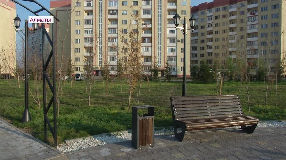 Город без окраин: как преображаются районы Нового Алматы