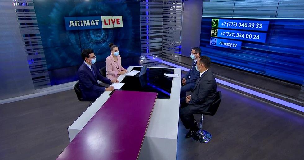 Алмас Салпеков и Еркин Байбутаев ответили на вопросы горожан в эфире Akimat LIVE