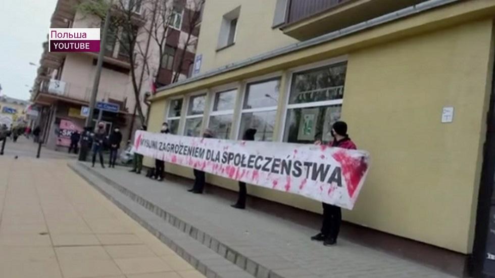 Акция протеста из-за убийства 16-летнего казахстанца прошла в Польше