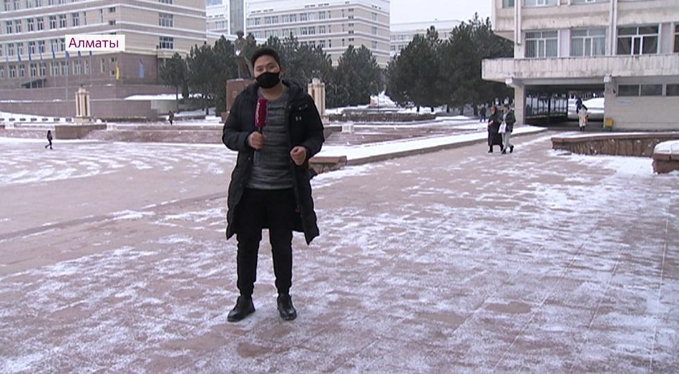 Как прошел Международный день студентов в Алматы