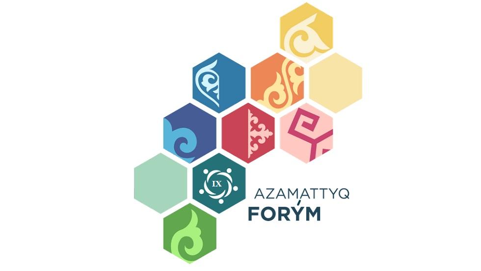 IX Гражданский форум пройдет в Казахстане с 23 по 27 ноября
