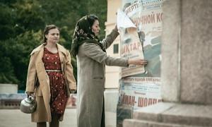 """И жизнь, и слезы, и любовь: смотрите """"Алматы жүрегімде"""" на телеканале """"Алматы"""""""
