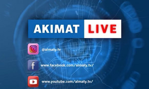 Данияр Алиев ответит на вопросы горожан в эфире Akimat LIVE