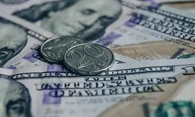 Курс валют на 25 ноября