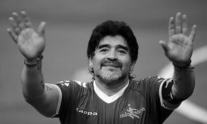 Скончался легендарный Диего Марадона