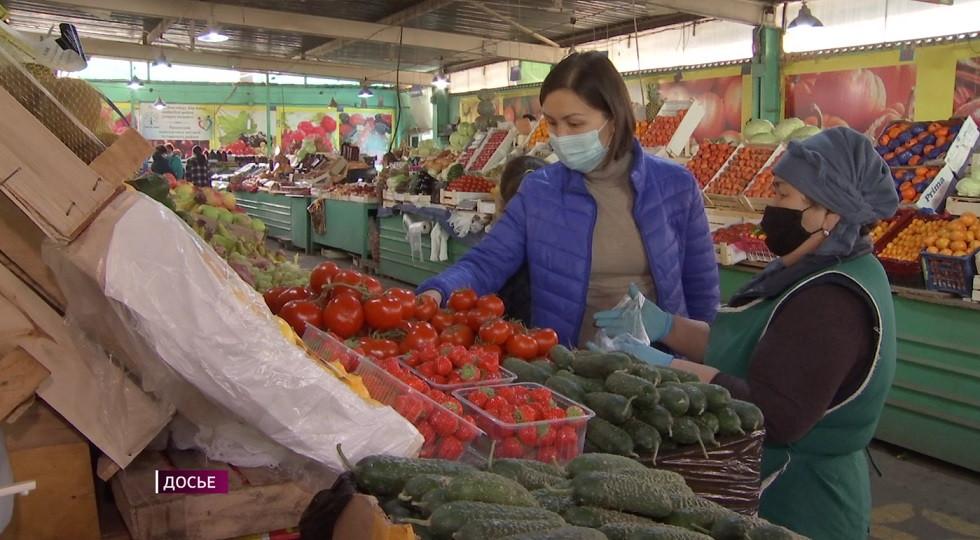 Алматы занял лидирующее место по сдерживанию цен на социально значимые продукты питания