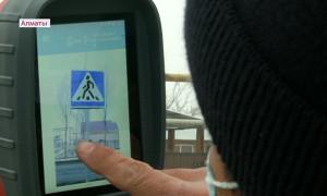 Специалисты проверили качество дорожных знаков в Алматы и Алматинской области