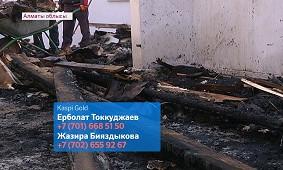 Алматы облысында көпбалалы отбасы қыстың қақаған аязында далада қалды