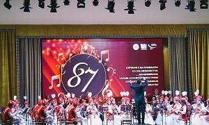 Оркестр им. Курмангазы открыл 87-й концертный сезон