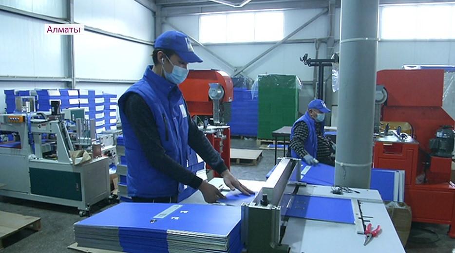 Алматының шеткі аудандарында бизнесті жандандыру үшін 30-ға жуық жобаға жеңілдетілген несие берілген