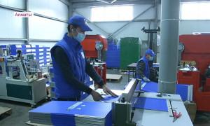 Развитие общепита, строительство школ, производство масок: проекты алматинских бизнесменов профинансировали в СПК