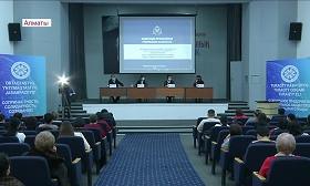 Парламентские выборы в Казахстане: в Алматы открылась школа по подготовке наблюдателей