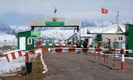 КПП на границе с Кыргызстаном закрыли до весны