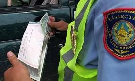 Езда без документов: мажилис принял закон, освобождающий от наказания забывчивых водителей