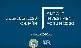 Almaty Investment Forum 2020 - какие темы обсуждаются