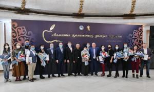 В Алматы ко Дню независимости подвели итоги конкурса среди СМИ