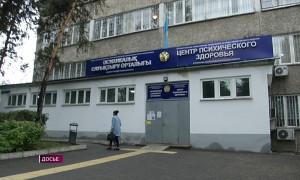 Алматинцам доступна бесплатная психологическая помощь по вопросам борьбы с COVID-19