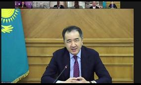 """Almaty Investment Forum: Б. Сагинтаев подробно рассказал о стратегии """"Алматы 2050"""""""