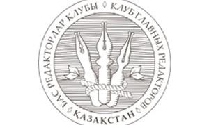 РНПЦ «Учебник» и Клуб главных редакторов подписали меморандум о сотрудничестве