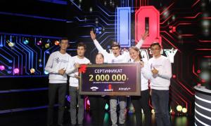 Победители интеллектуального шоу IQ Almaty выиграли 2 миллиона тенге