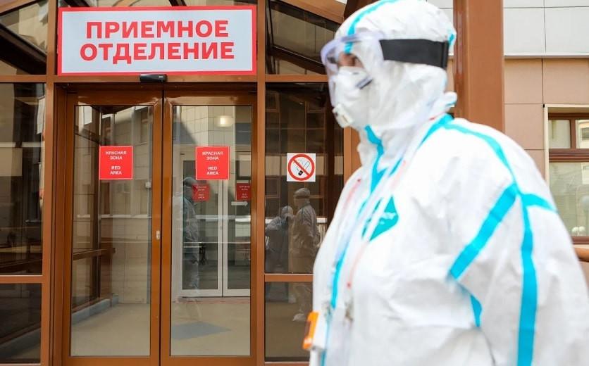 COVID-19 в России: зафиксирован новый антирекорд по количеству зараженных