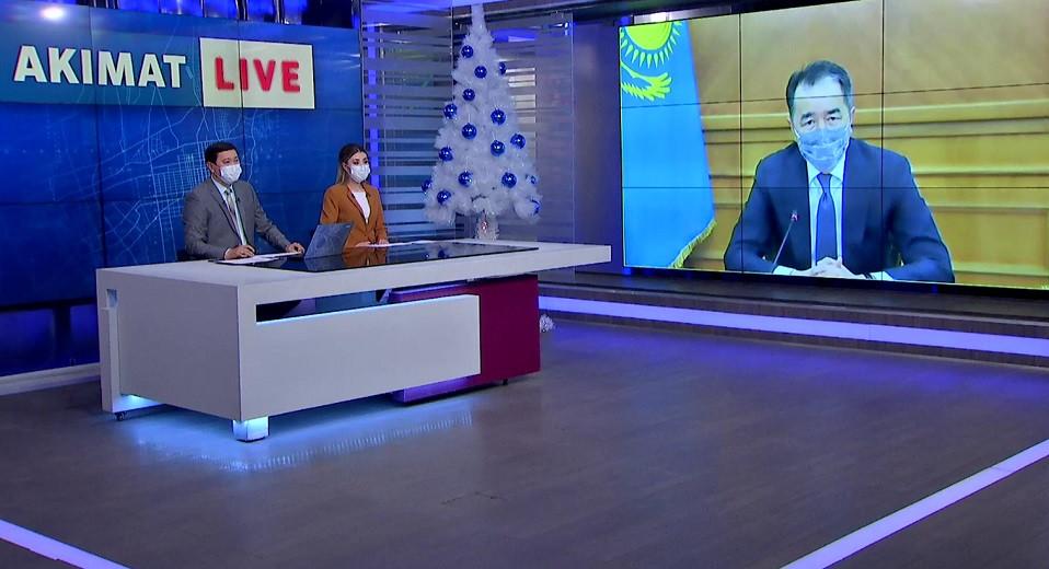 Бакытжан Сагинтаев ответил на вопросы алматинцев в эфире Akimat LIVE (30.12.2020)
