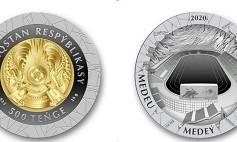 Нацбанк выпустил коллекционные монеты Medeý номиналом 500 тенге