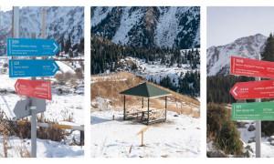 Бакытжан Сагинтаев: Для обеспечения безопасности туристов откроем спасательные станции в горах