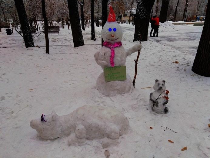 Погода в Алматы с 11 по 17 января 2021