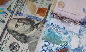 Курс валют на 12 января