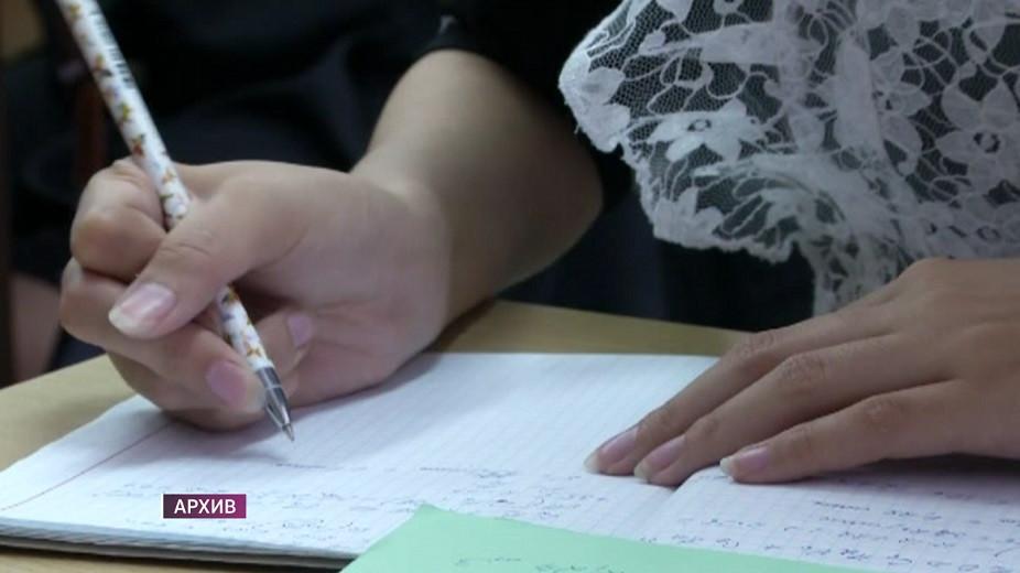 Запретят ли казахстанским школьникам пользоваться смартфонами