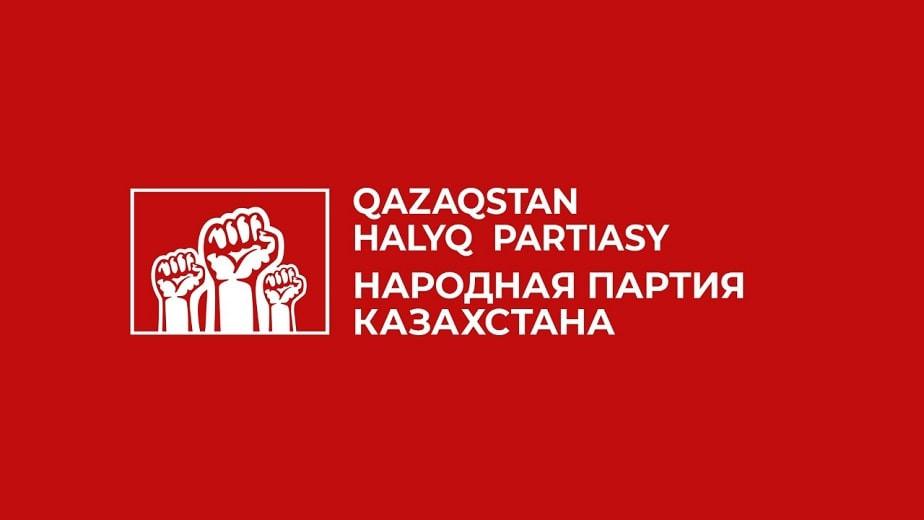 Опубликован список будущих депутатов Мажилиса от Народной партии Казахстана