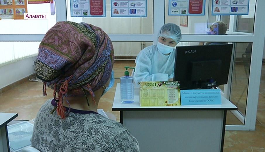 В поликлиниках Алматы ужесточают санитарные правила