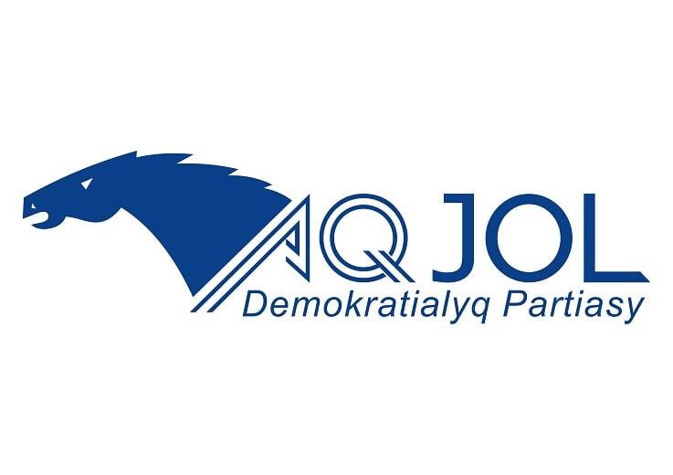 Кто в Алматы станет депутатом маслихата от партии «Ак жол»