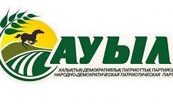 """Партия """"Ауыл"""" представила список депутатов маслихата Алматы"""