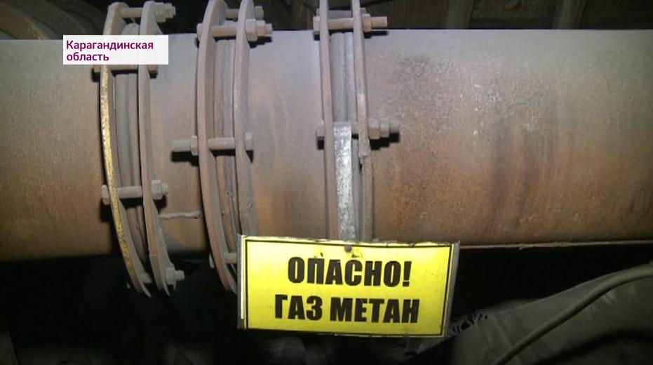 Взрыв на шахте в Карагандинской области: есть жертвы